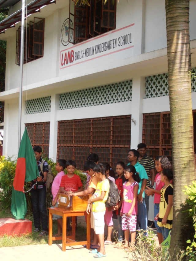 LAMB English Medium Kindergarten School - Bangladesh
